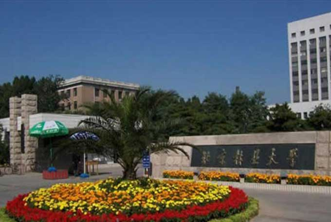Image result for Beijing Forestry University