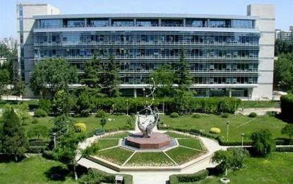 Beijing University of Chemical Technology