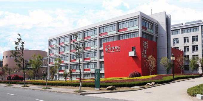 Jiangsu University (JU)