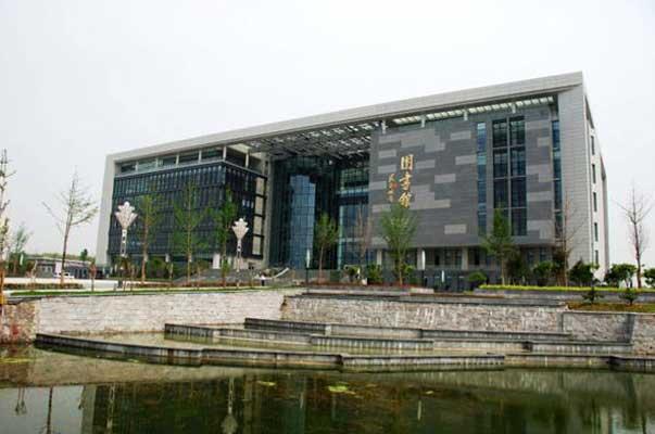 Jiangsu University Ju Study In China