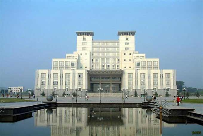 Image result for Jiangnan University