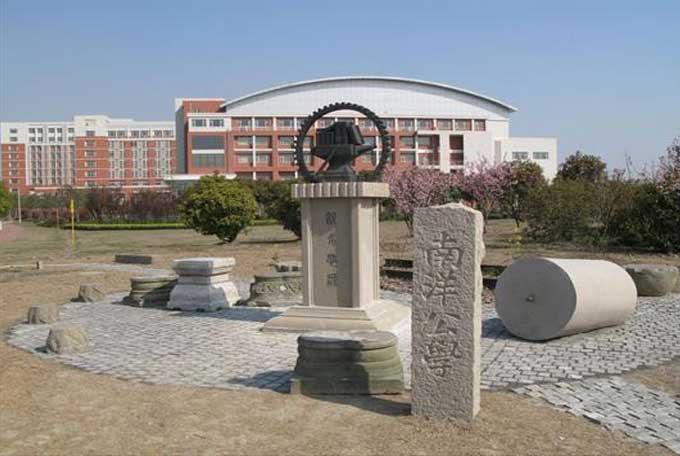Shanghai Jiao Tong University ( SJTU )
