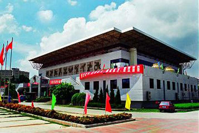 Shenzhen University (SZU)