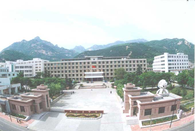 Taishan Medical University (TSMU)