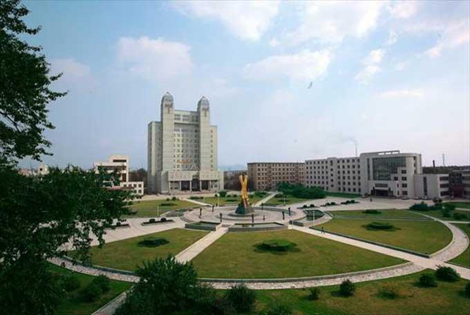 Beihua University (BEIHUA)