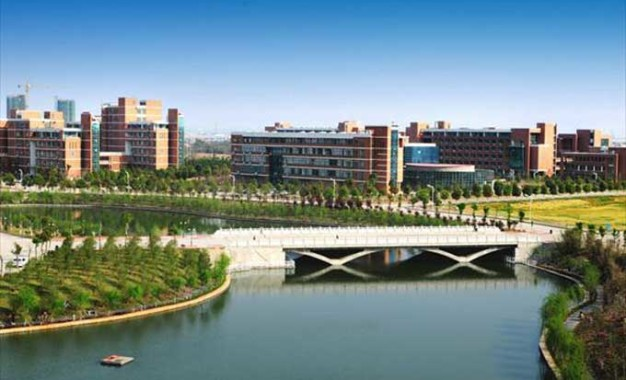 Nanchang Hangkong University (NCHU)