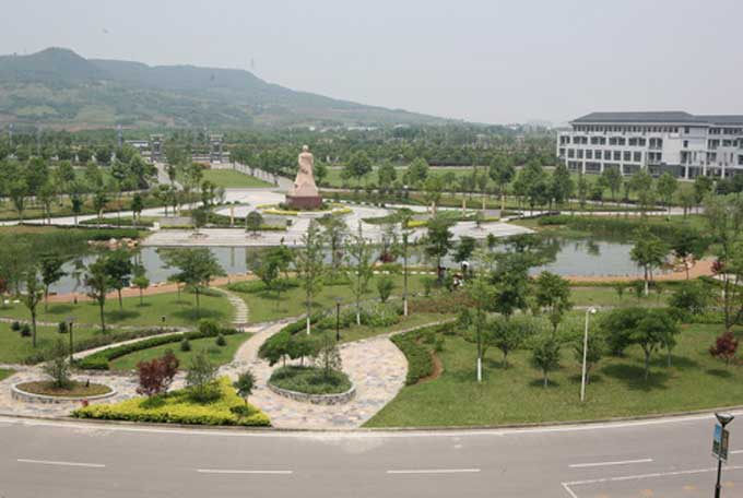 Nanjing Xiaozhuang University (NJXZU)