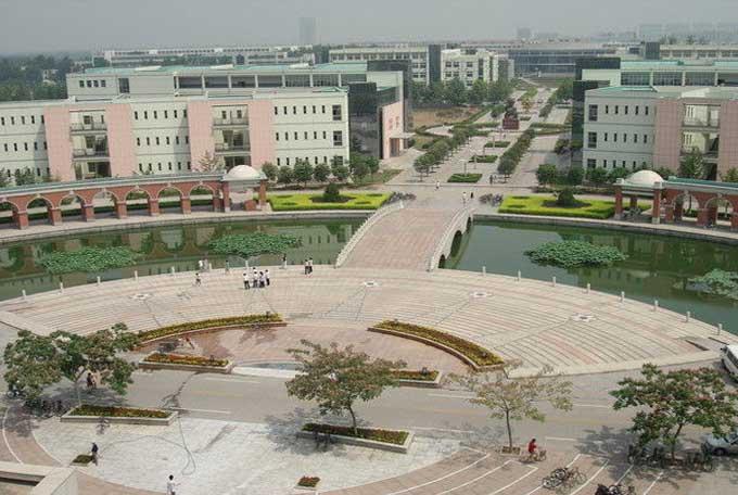 Shandong University of Technology (SDUT)