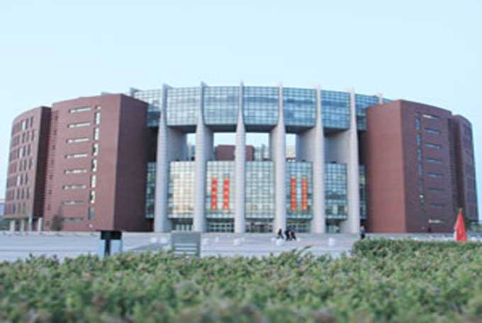 Shenyang Aerospace University (SAU)