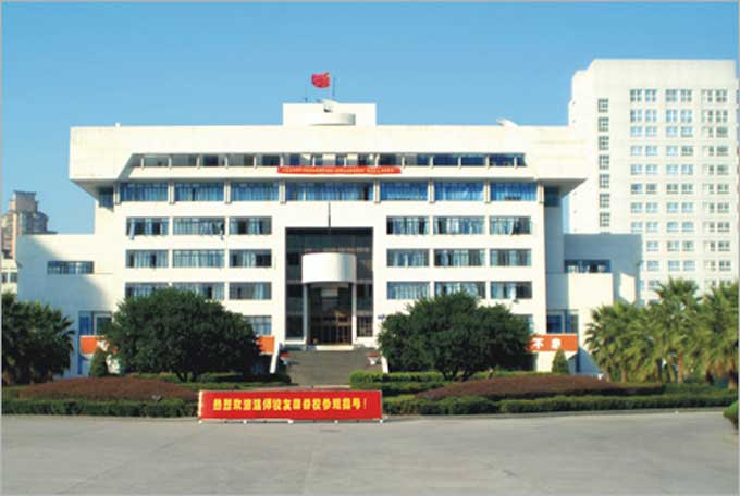 Wenzhou University (WZU)