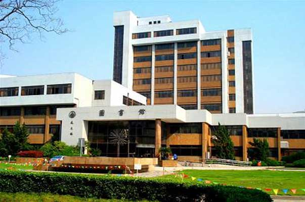 East China Normal University Ecnu Study In China