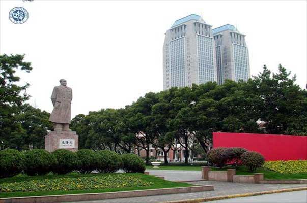 Fudan University Fudan Study In China