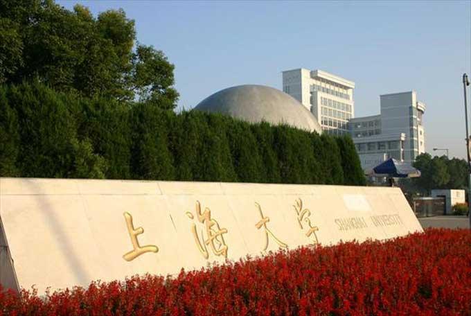 Shanghai University (SHU)