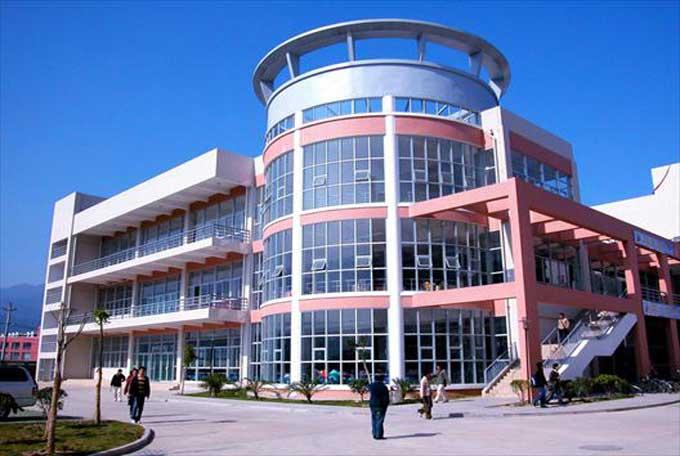 Fujian Medical University (FMU)