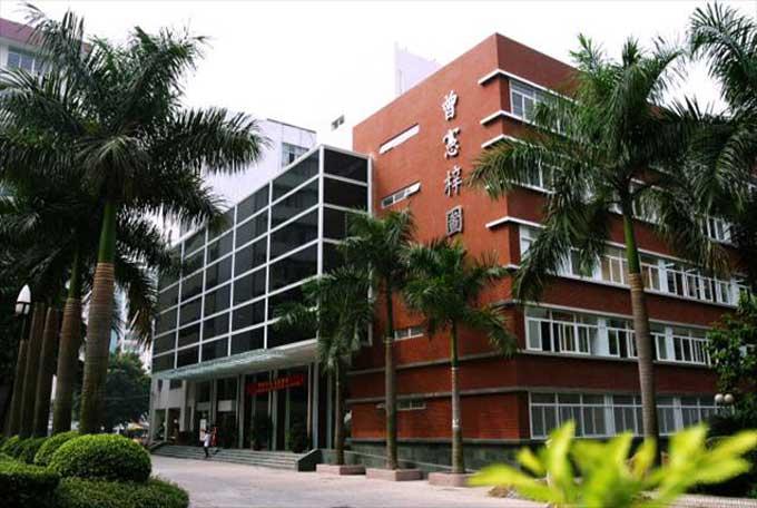 Guangzhou Medical University (GMU)