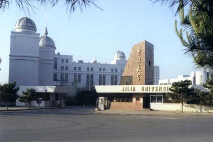 Jilin University (JLU)