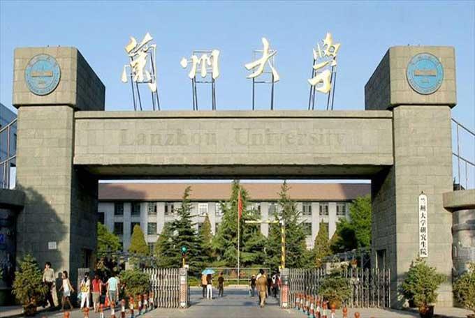 Lanzhou University (LZU)