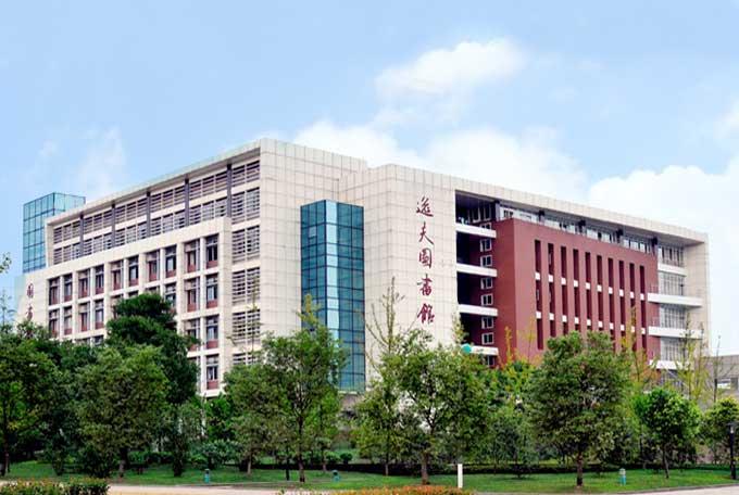 Luzhou Medical College (LZMC)