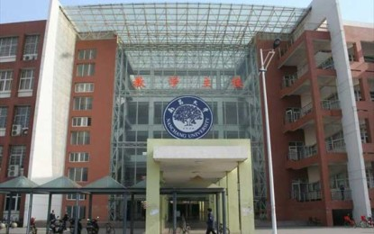 Nanchang University (NCU)