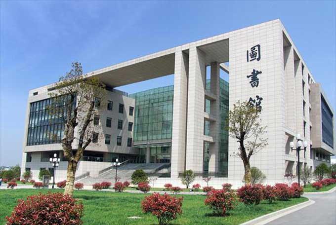 Nanjing Medical University (NMU)