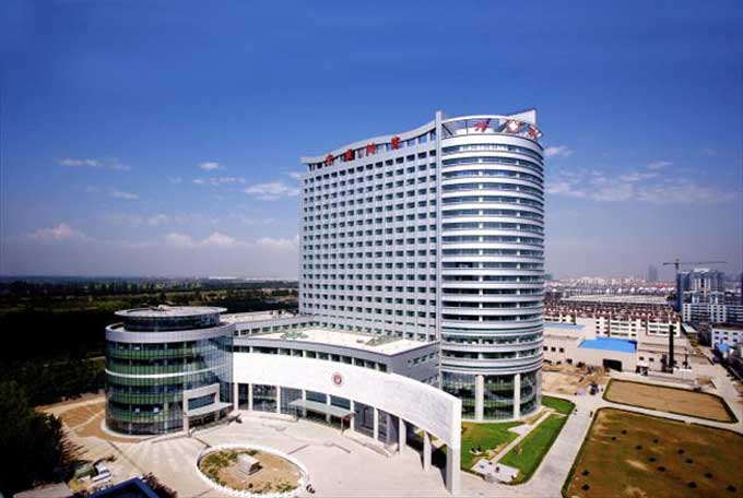 Ningxia Medical University (NMU)