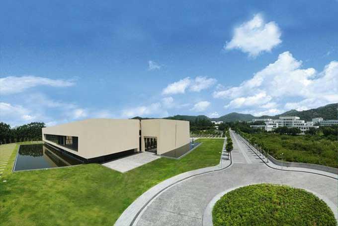 Shantou University (STU)