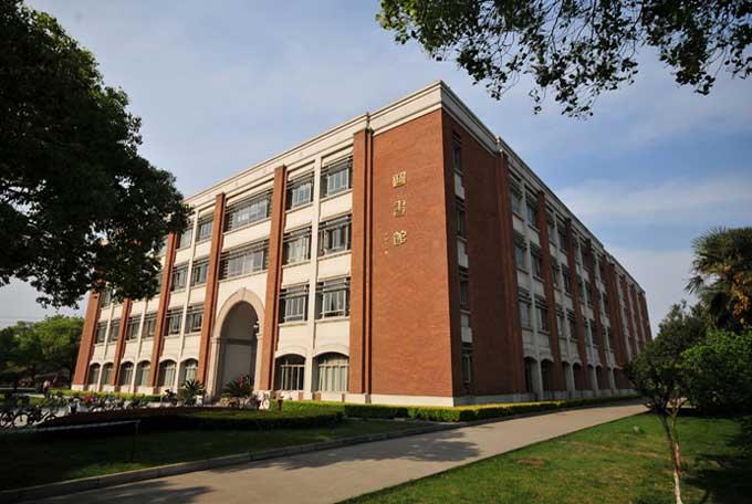 Soochow University (SUDA)