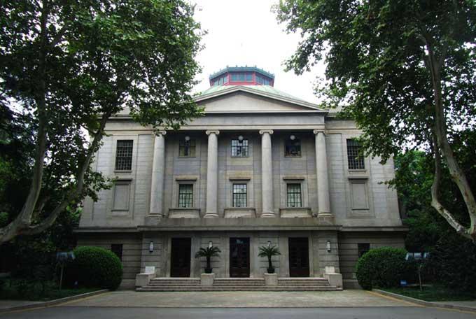 Southeast University (SEU)
