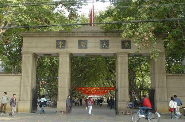 Southeast University Seu Study In China