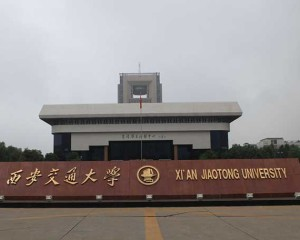 Xi'an Jiaotong University (XJTU)