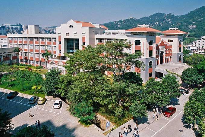 Xiamen University (XMU)