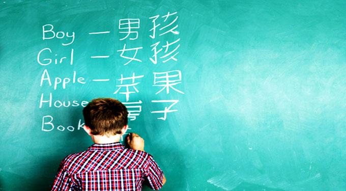 Better Preschool Bilingual Education for Xinjiang
