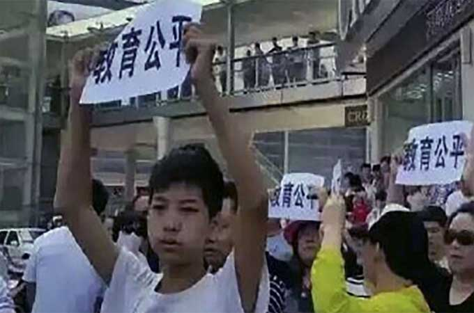 Chinese protests over university quotas spread to third province