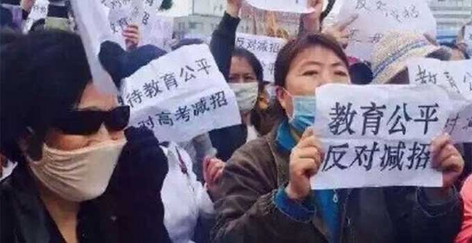 Protests over university admission quotas highlight challenge in reforming China's education system