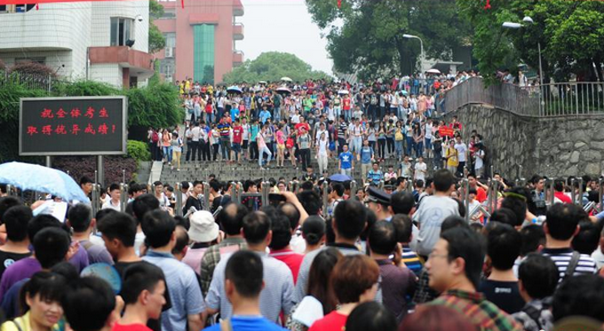 13,000 students in Xiamen to sit for the 2016 national college entrance exam