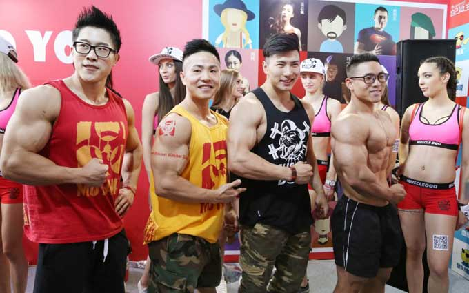 China unveils new national fitness plan