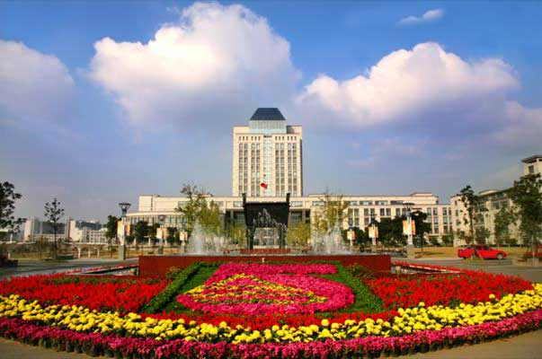 jiangnan university   jiangnan