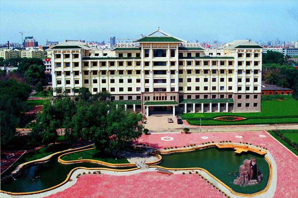 Harbin-Medical-University2 Online Application Form For China Scholarship Council on